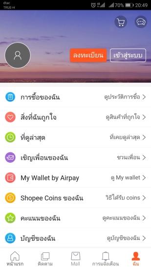 Screenshot_20180710-204952